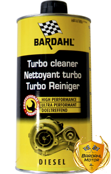 Turbo Cleaner, 1 л.